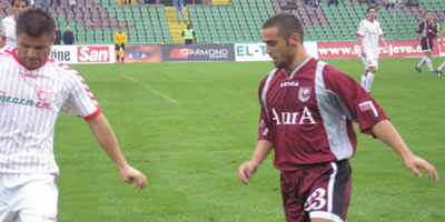Musemić, Mačkić i Muharemović